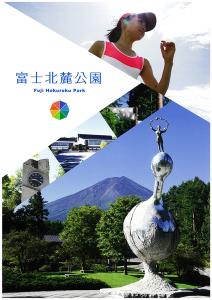 日本語パンフレット表紙